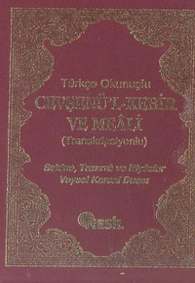 Türkçe Okunuşlu Cevşenü'l Kebir ve Meali (Transkripsiyonlu) ( Sekine, Tazarru ve Niyazlar, Veysel Ka