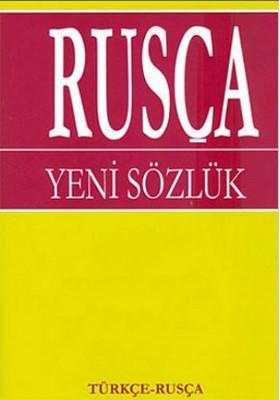 Rusça Yeni SözlükTürkçe - Rusça