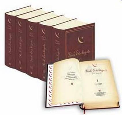 Türk Edebiyatı (5 Cilt Takım)