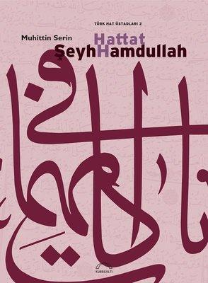 Hattat - Şeyh Hamdullah