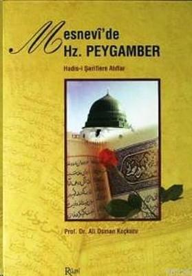 Mesnevi'de Hz.Peygamber