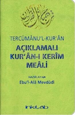 Tercümanu'l-Kur'an Açıklamalı Kur'an- Kerim Meali (Cep Boy)