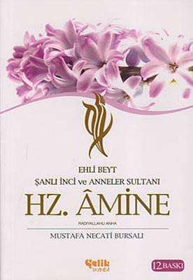 Ehli Beyt Şanlı İnci ve Anneler Sultanı Hz. Amine