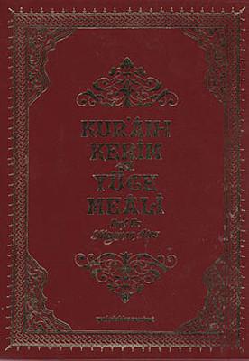 Kur'an'ı- Kerim ve Yüce Meali (Orta Boy)