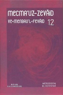 Mecma'uz-Zevaid ve Menbau'l-Fevaid 12