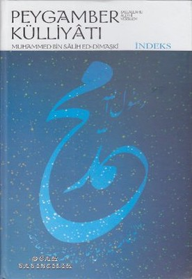 Peygamber Külliyatı 12+1 (indeks) Cilt