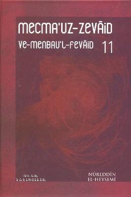 Mecma'uz-Zevaid ve Menbau'l-Fevaid 11