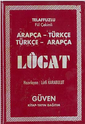 Arapça Türkçe - Türkçe Arapça Lügat