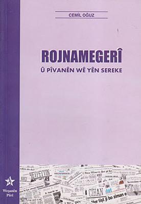 Rojnamegeri u Pivanen We Yen Sereke