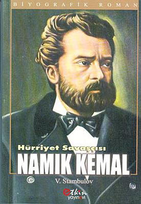 NAMIK KEMAL resim ile ilgili görsel sonucu