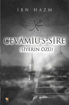 Cevâmiu's-Sîre (Siyerin Özü)