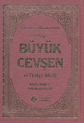 Büyük Cevşen ve Türkçe Meali (Çanta Boy)