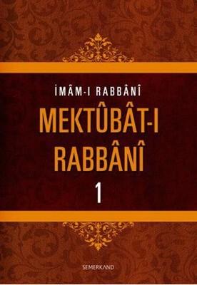 Mektubat-ı Rabbani 1. Cilt