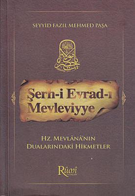 Şerh-i Evrad-ı Mevleviyye