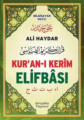 Kur'an-ı Kerim Elifbası
