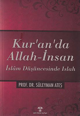 Kur'an'da Allah - İnsan