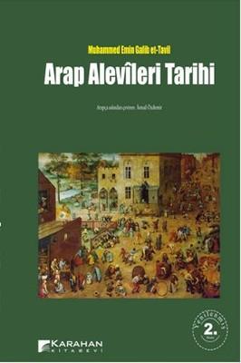 Arap Alevileri Tarihi