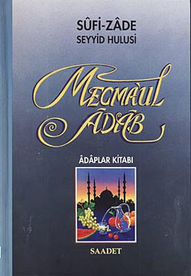 Mecma'ul Adab (Şamua)