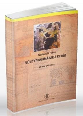Süleymanname-i Kebir