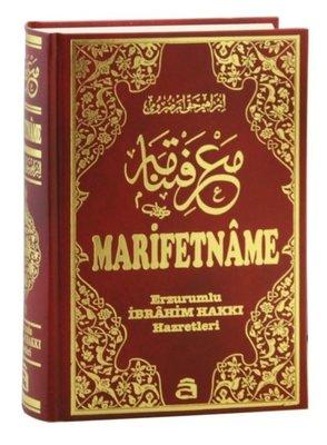 Marifetname (Şamua)