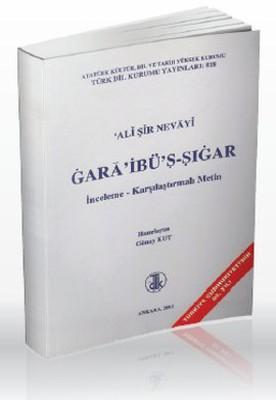 Gara'ibü'ş-Şıgar