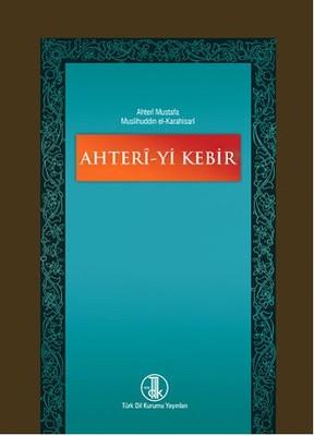 Ahteri-yi Kebir