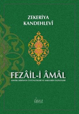 Fezail-i Amal
