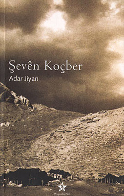 Şeven Koçber