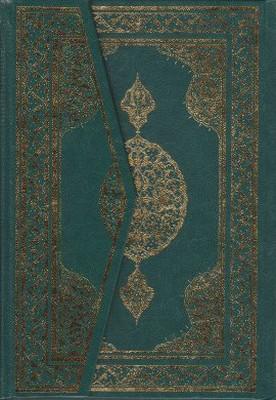 Orta Boy Kur'an-ı Kerim Bilg. Hattı (Koyu Yeşil Kapak)