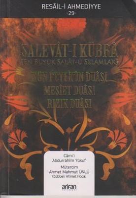 Salevat-ı Kübra