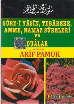 Sure-i Yasin, Tebareke, Amme, Namaz Sureleri ve Dualar (Yas-015/P8)