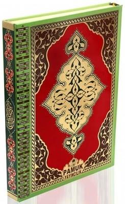 Bilgisayarlı Kur'an-ı Kerim (Cami Boy )/(Kuran-008)