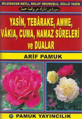 Yasin, Tebareke, Amme, Vakıa, Cuma, Namaz Sureleri ve Dualar (Yas-037/P13)