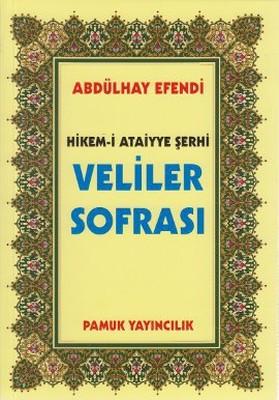 Hikem-i Ataiyye Şerhi Veliler Sofrası (Tasavvuf-007/P14)