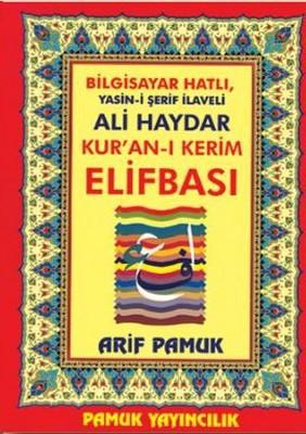 Bilgisayar Hatlı Yasin-i Şerif İlaveli Ali Haydar Kur'an-ı Kerim Elifbası (Elifba-006/P11)
