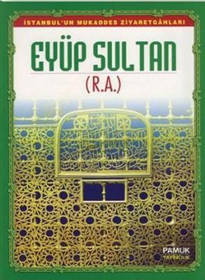 Eyüp Sultan (Evliya-011/P13)