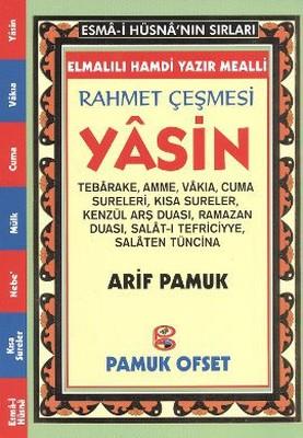Rahmet Çeşmesi Yasin (Yas-129/P15) - 2. Hamur