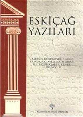 Eskiçağ Yazıları 1