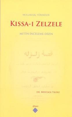 Kıssa-ı Zelzele