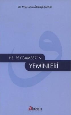 Hz. Peygamber'in Yeminleri