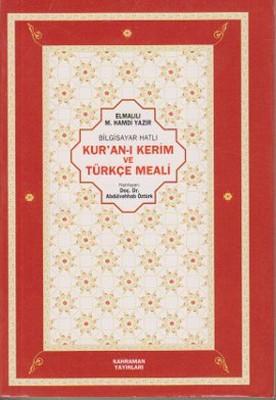 Bilgisayar Hatlı Kur'an-ı Kerim ve Türkçe Meali (Cep Boy)