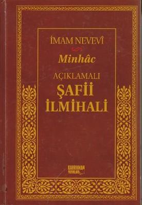 Açıklamalı Şafii İlmihali - Minhac