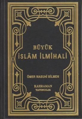 Büyük İslam İlmihali (Orta Boy -Siyah Cilt)