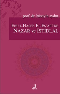 Ebu'l-Hasen El-Eş'ari'de Nazar ve İstidlal