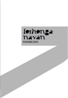 Ferhenga Navan