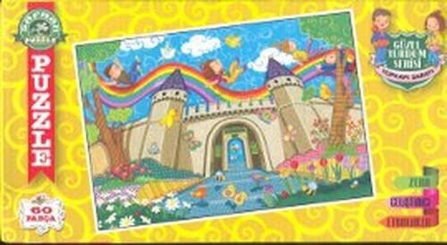 60 Parça Puzzle Güzel Yurdum Serisi Topkapı Sarayı