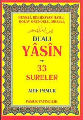 Dualı Yasin ve 33 Sureler (Rahle Boy) (Yas-096)