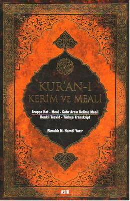Kur'an-ı Kerim ve Kelime Meali (Rahle Boy)