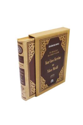 Kur'an-ı Kerim ve Yüce Meali (Rahle Boy - Kutulu)