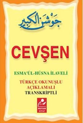 Cevşen - Esmaül Hüsna İlaveli (Mini Boy)